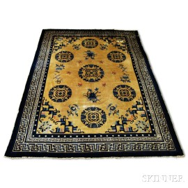 """Peking"" Chinese Carpet"