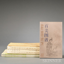 Fourteen Books on Chinese Painting and Graphic Arts