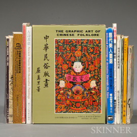 Thirteen Books on Chinese Painting and Graphic Arts