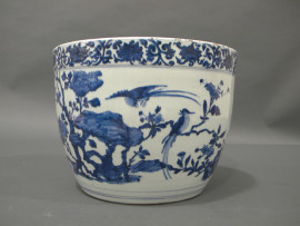 Blue and White Fish Bowl
