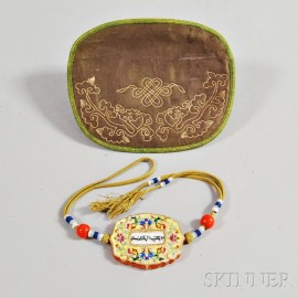 Fencai   Abstinence Plaque Pendant with Coral Beads