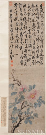 Hanging Scroll Depicting Peonies with Calligraphy