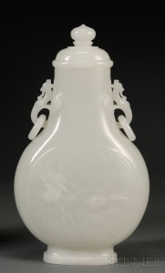 Sold for: $501,000 - Large Jade Vase