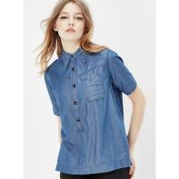 G-Star RAW Utility Boyfriend Shirt