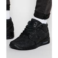 Nike Janoski Alte