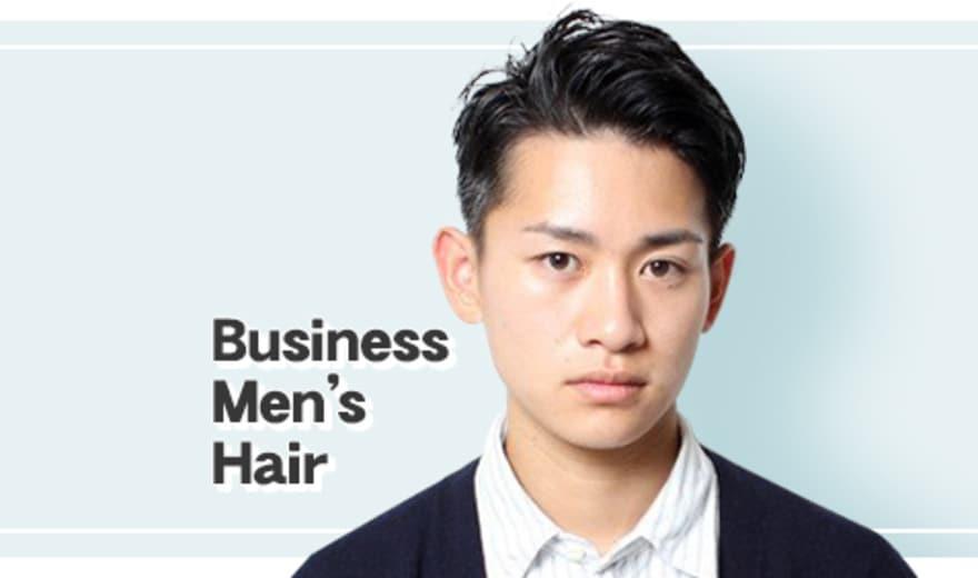 メンズ 髪型 ミディアム パーマなし