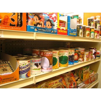 Asian Grocery - Very Busy City Location - 33725
