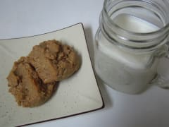 Whole Foods Chewy Oatmeal Peanut Butter Cookies