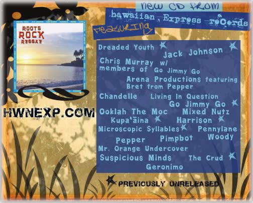 Available:  Roots Rock Reggae Album