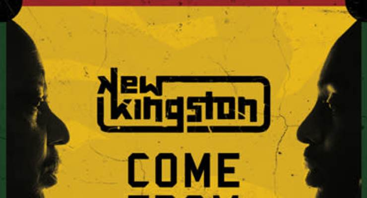 New Kingston * The Late Ones * I.Conscious