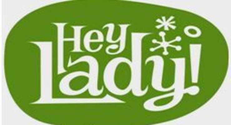 HEY LADY! (B-52