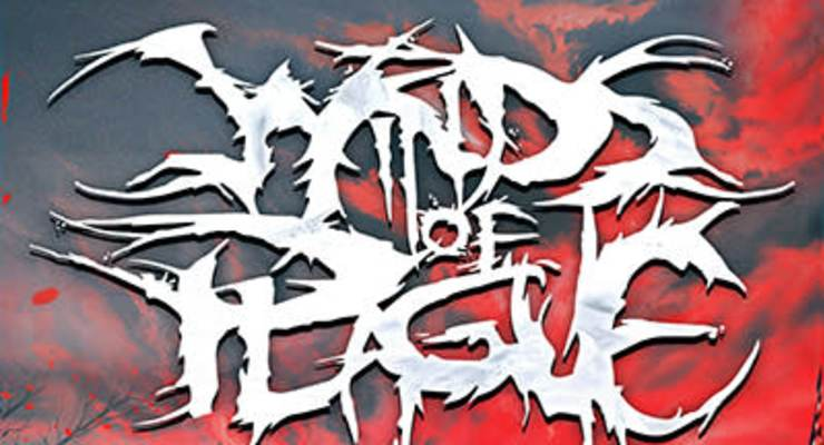 Winds Of Plague * A Malicious Plague * Fields Of Elysium * Facing Mirrors