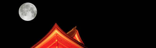 Under the Eye of Tsukiyomi