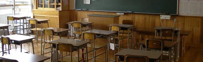 A typical Japanese classroom; Hokubu Junior High School, Hita city, Oita prefecture.