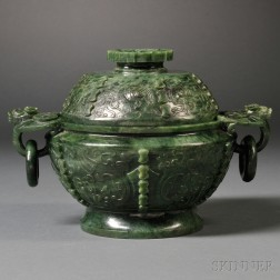 Hardstone Archaic-style Covered Censer