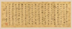 Calligraphy on Gilt Paper