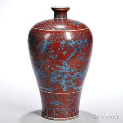 Iron Red and Blue Meiping   Vase