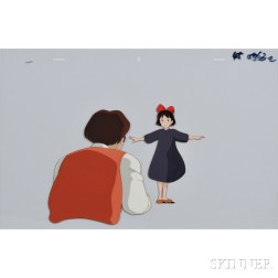 Two-layer Japanese Anime End Cel