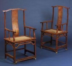 Pair of Official's Hat Chairs