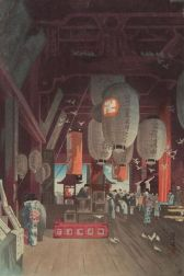Narazaki Eisho: Interior of the Kannon Temple at Asakusa