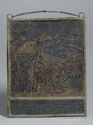 Continental Engraved and Parcel-gilt Glass Panel