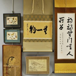 Two Hanging Scrolls, Two Paintings, and Two Prints