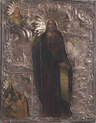 Russian Icon of St. John the Baptist with Silver Riza