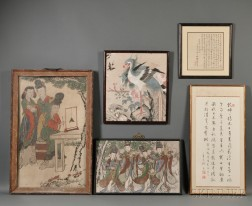 Three Paintings and Two Calligraphies