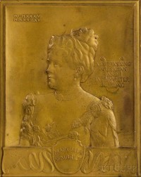 After Karl Heinrich Gruppe (American, 1893-1982)      Portrait Plaque Honoring Marcella Sembrich