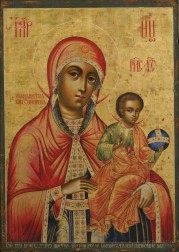 Russian Iconostasis Icon Depicting the Mother of God of Galatea