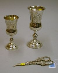 Two Sterling Silver Kiddush Cups and a Pair of Sterling Silver Grape Shears.