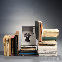 Fifty Assorted Publications