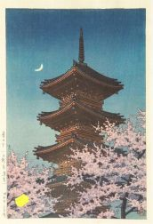 Hasui: Pagoda at Togoshu Shrine, Ueno (Spring Evening)