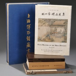 Six Books on Chinese Paintings