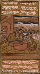Manuscript with Miniature Painting