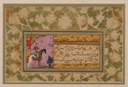 Miniature Painting with Calligraphic Verses