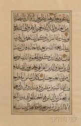 Qur'an Leaf on Paper, Persian, Large.