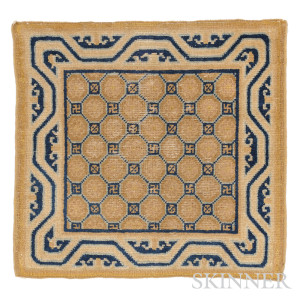 Chinese Small Rug