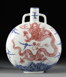Sold for: $230,000 - Copper Red and Underglaze Blue Flask