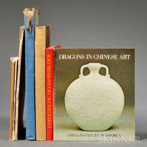 Seven Books on Chinese Painting and Graphic Arts