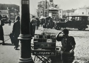 Alexander Rodchenko (Russian, 1891-1956)      The Cigarette Seller, Pushkin Square, Moscow