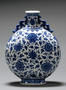 Sold for: $20,145 - Blue and White Moon Flask