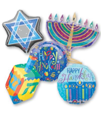 Hanukkah Balloon Bouquet