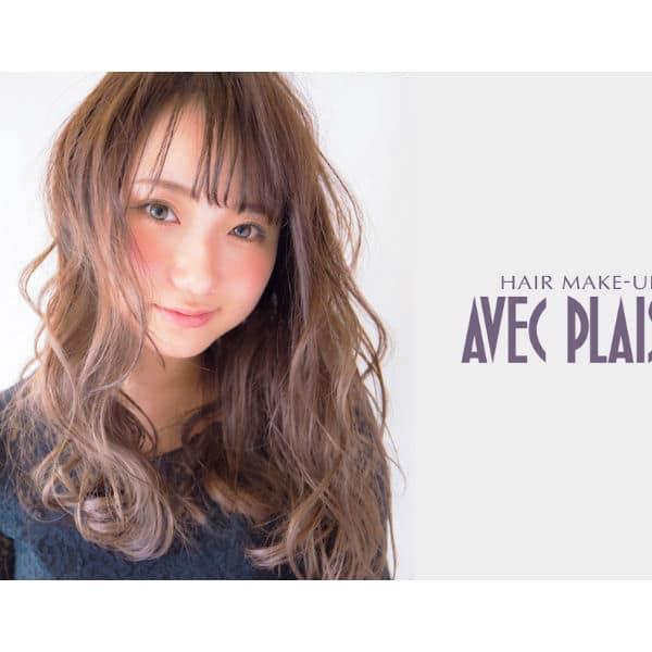AVEC PLAISIR 葉山店