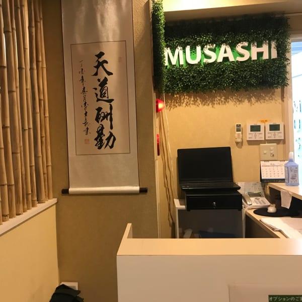 MIROKU 押上・スカイツリー前店
