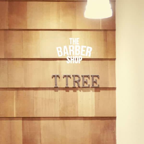 Hair & relaxing Ttree