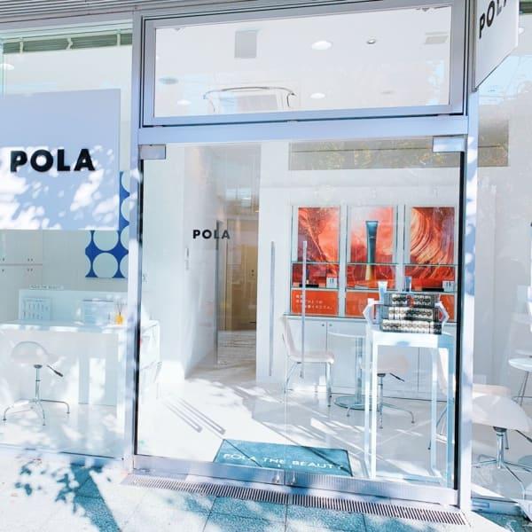 POLA THE BEAUTY 中目黒店