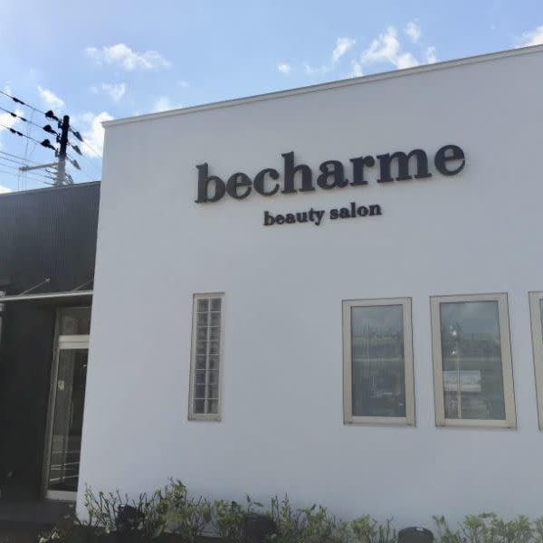 becharme beautysalon 古正寺
