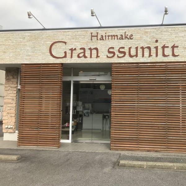 Gran ssunitt 岡崎店