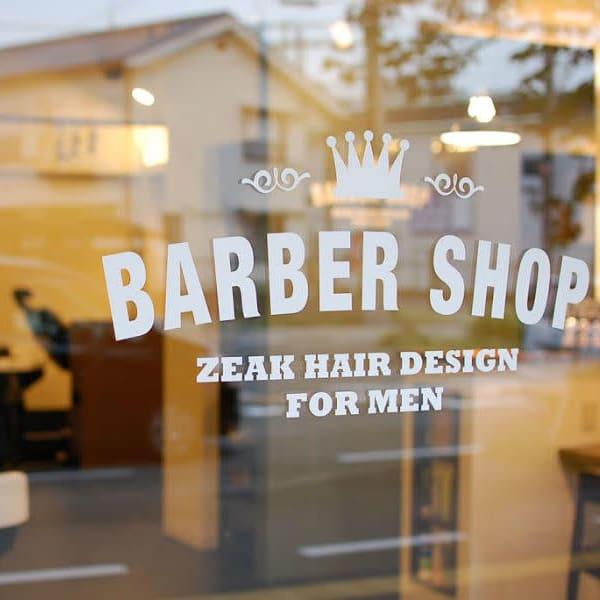 ZEAK hair design 箕面牧落店